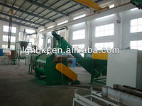 stainless steel PE recycling machine/PE washing line/PE crushing washing drying line