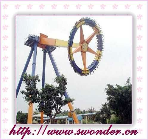 big pendulum rides for park