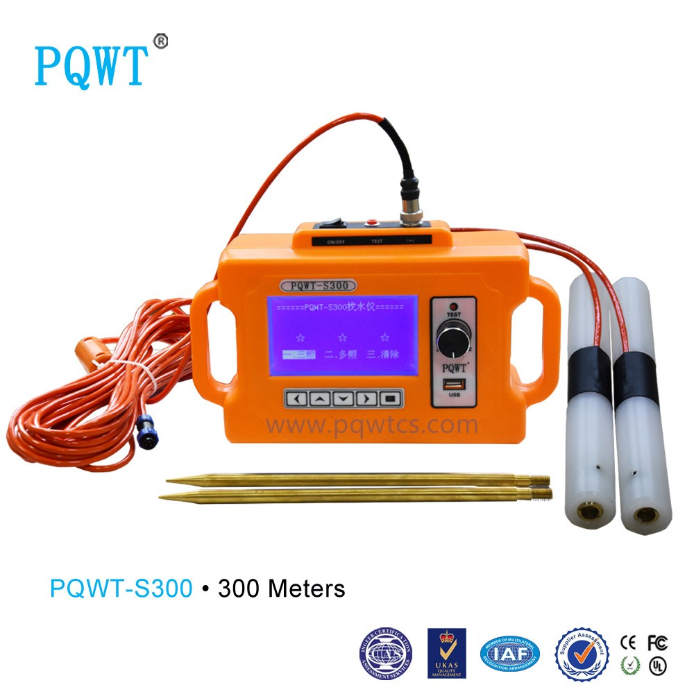 PQWT-S400 Patented multifunction underground water detector for 300m water finding