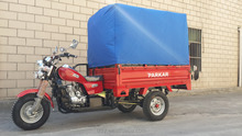 200cc cheap passenger motor 3 three wheel tent motorcycle with roof (SY200ZH-E6)