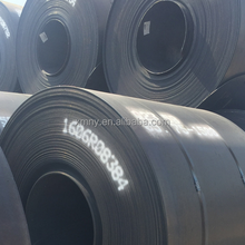 hot rolled steel coil s235jr 65mn q235