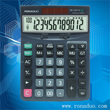 iron weight calculator Provides all of the style of the calculator portable desktop calculator