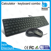 Trade assurance office use wired keyboard and mouse set