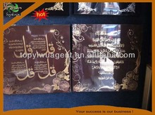 Muslim photo frame factory, Purchase/Buyer Agent
