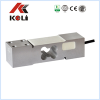 KELI UDQ single point aluminum load cell AND Chinese cheap aluminum load cell.