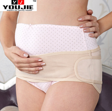 D05 Medical Breathable Maternity belly pregnancy belt