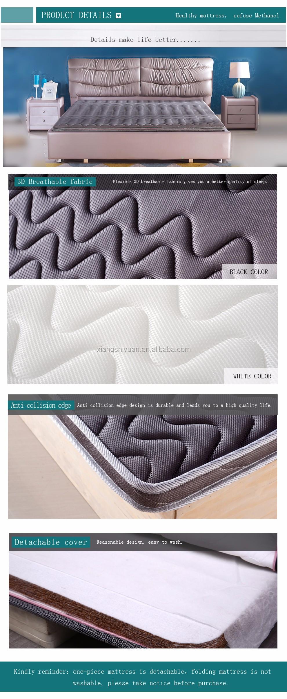 wholesale cheap price coconut fiber latex mattress with sponge mattress topper - Jozy Mattress   Jozy.net