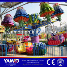 Theme Park Rides Happy Jellyfish Children and Family Loved Park Amusement