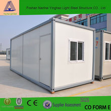 2014 popular mobile container office