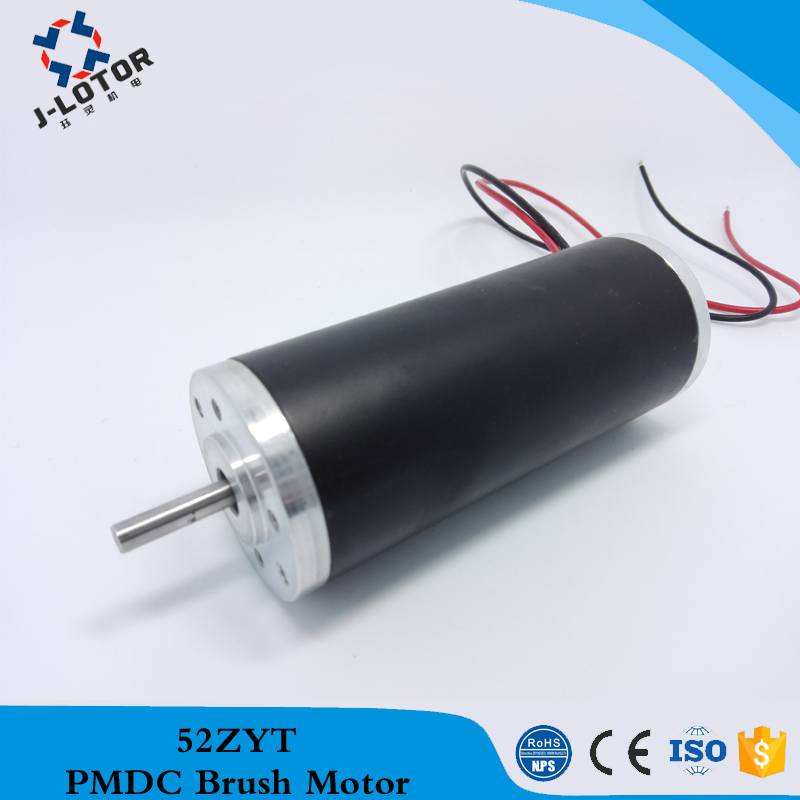 12V 24V 52mm 3000RPM 80W Permanent Magnet Brush DC Motor / Electric Bicycle Motor / Robot Motor 52ZYT03A