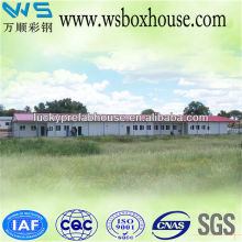 prefab cheap house prefab house use for temporary office prefab portable house