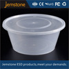 Tray Type water-proof round plastic food tray
