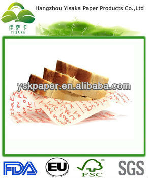 Customized printed greaseproof paper for sandwich wrap