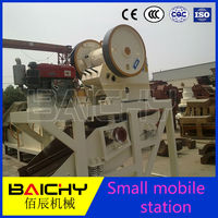 China Top 10 Manufacture hot selling Small Mobile hammer Crusher Price