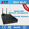 High Speed H9303 gps 3g 4g wifi modem for school buses with internal sim card slot
