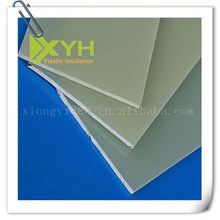 lamination g11 epoxy fiberglass sheet