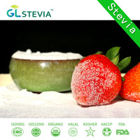 diabetes used Food grade stevioside, factory direct, quality assurance, best price!