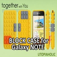 Yellow Block Shaped Case for GALAXY Note