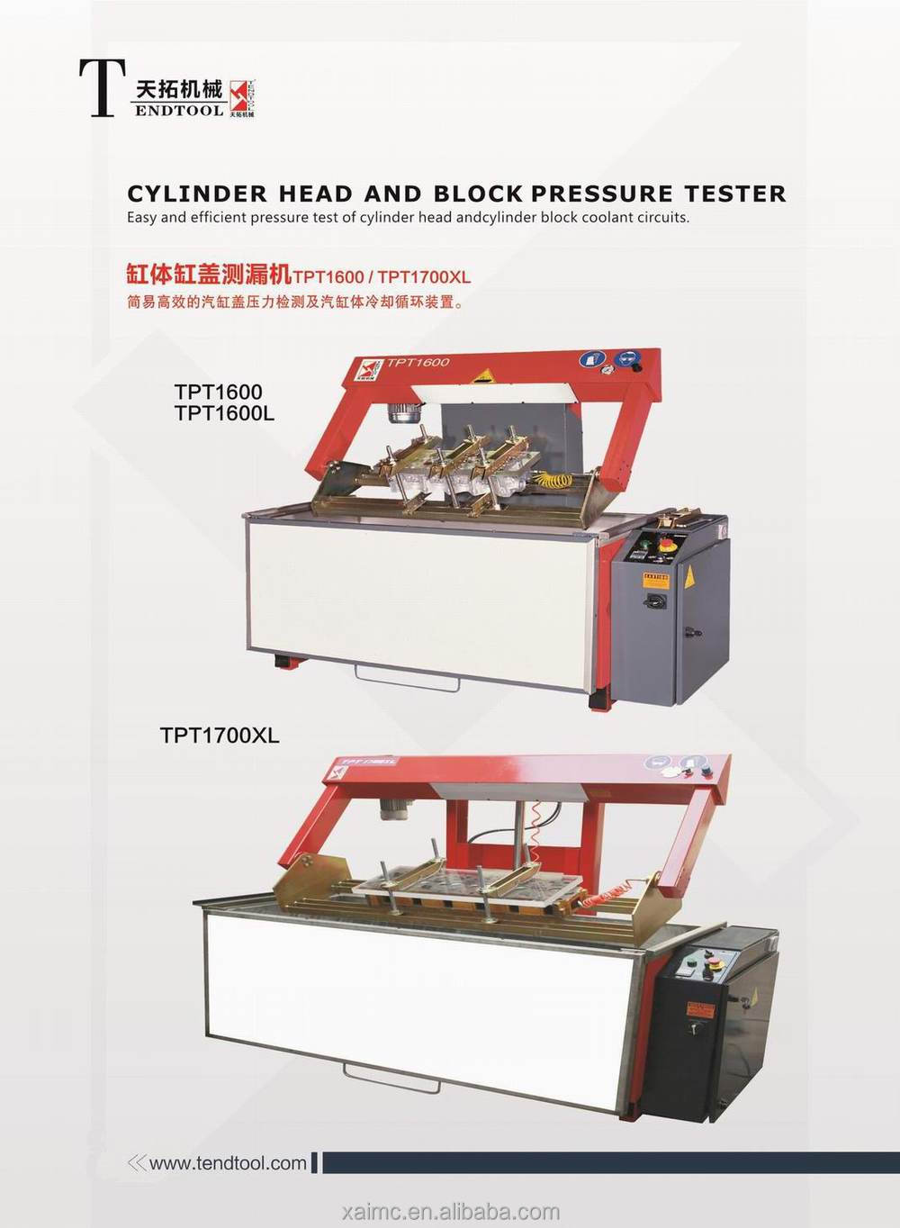 High Quality Pressure Tester TPT1600
