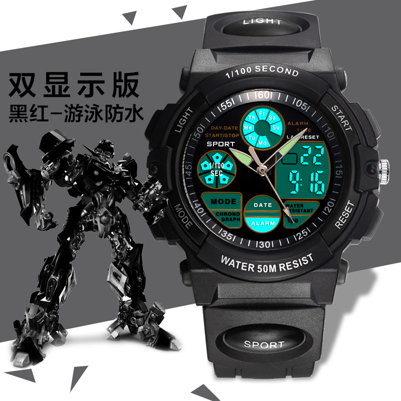 Fashionable 26 Inch 350W 36V 8.8AH Electric City Bike man alarm dual time plastic analog digital watch 50W