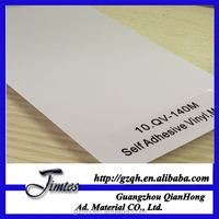 Removable Self Adhesive Vinyl,PVC Car Wrapping & Self Adhesive Film
