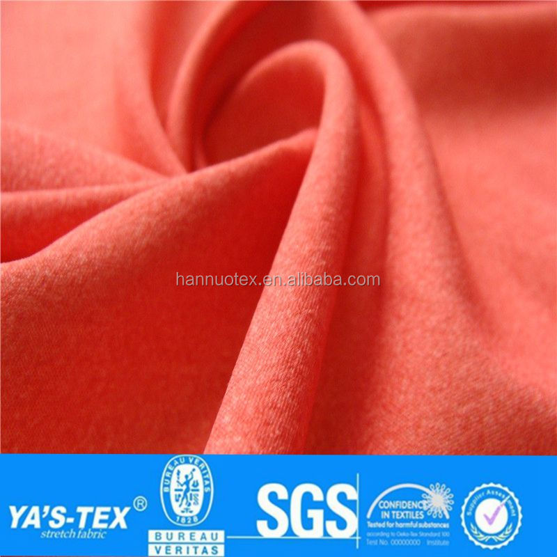 80% Polyester And 20% Spandex Fabric Woven Stretch Underwear Fabric