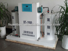 Chlorine Dioxide Generation Plant, for water sterilizing system