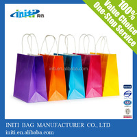 Make Decorative Paper Bags Xiamen Paper Bags Foil Paper Bag For Chicken