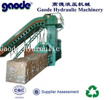 Full Automatic Horizontal Waste Plastic Recycling Baling Machine