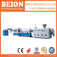 PLASTIC PE CARBON SPIRAL REIEFORCED PIPE PRODUCTION MACHINE, EXTRUDSION MACHINERY