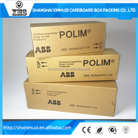 Custom made small corrugated carton box with logo