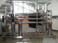 reverse osmosis for water purification; water treatment equipment with 2 tons per hour capacity