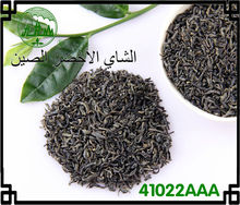 Gmp Factory Supply 100% Nature Fresh Fine China Green Teas