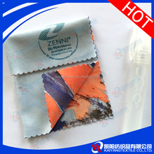 Best seller promotional adhesive microfiber glass eyeglass cleaning cloth