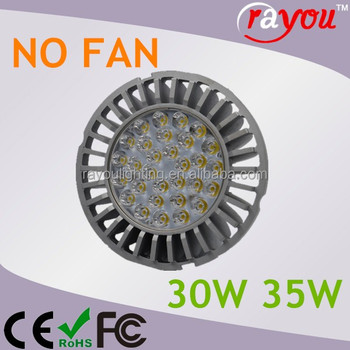 10 degree high power led spotlight ar111, round shape recessed ceiling light, dimmable Sylvania led ar111