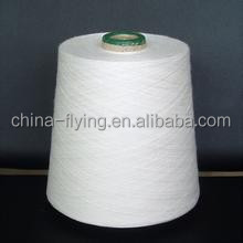 china polyester spun yarn