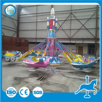 China kids games amusement park playground equipment self control airplane for sale