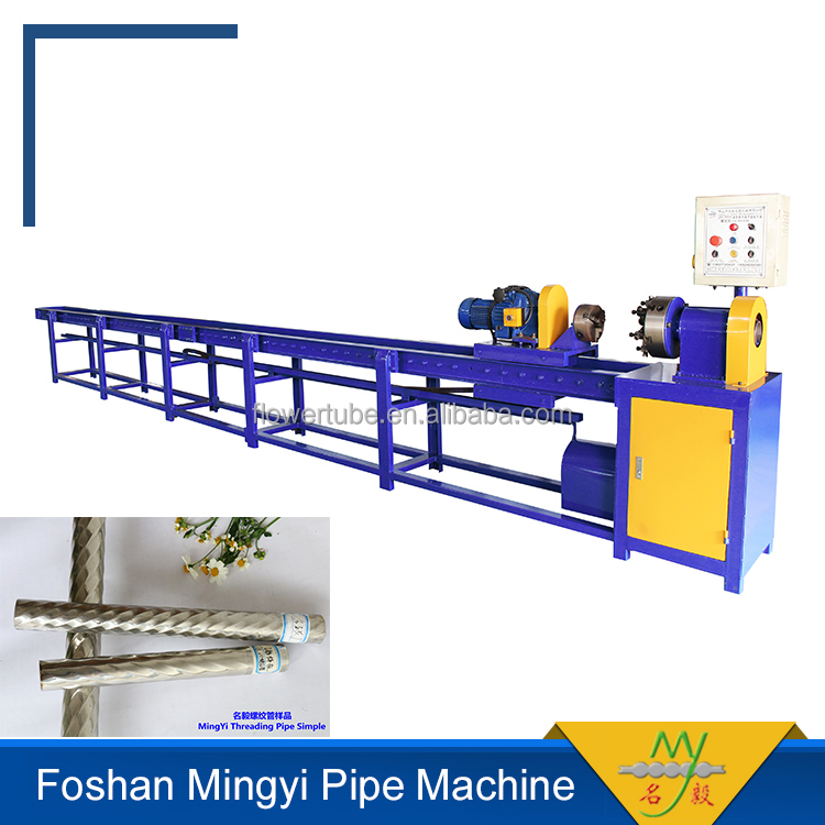 decorative construction materials steel pipe threading manufacturing machine