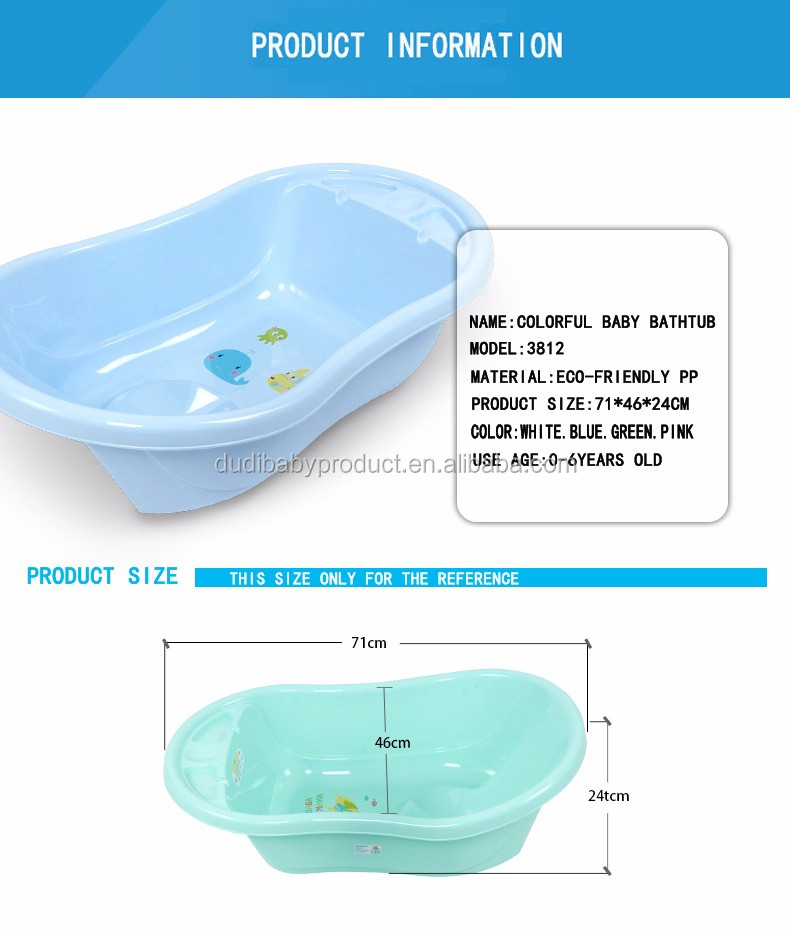 2017 hot selling small size cheap plastic baby bathtub training buy bathtub plastic bathtub. Black Bedroom Furniture Sets. Home Design Ideas