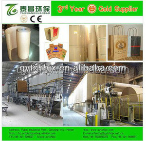 3600 fourdrinier corrugated paper machine 1.this machine is used to manufacture regeneration kraft paper and kraft paper