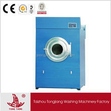 clothes dryer 50kg Hot Sale Commercial Industrial Clothes Washer and Dryer for Hotel, Dormitory and Hospital