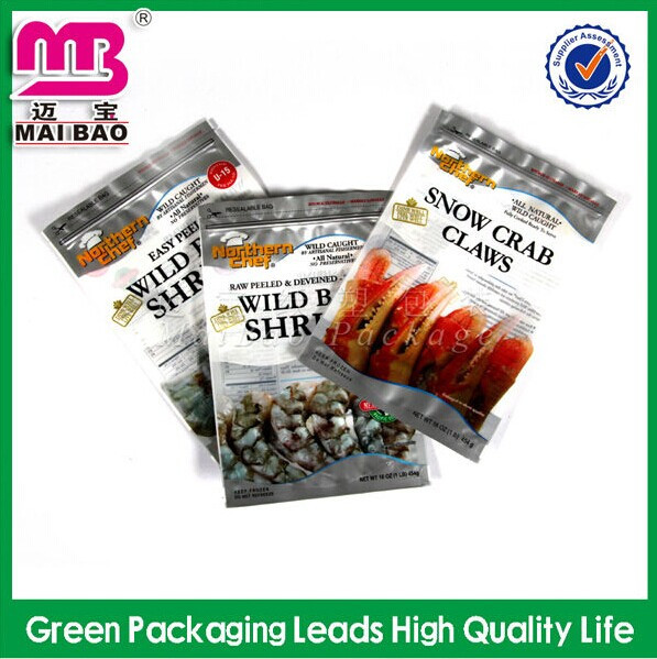 recycle dog snack food packaging aluminum foil plastic bag