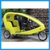 Motor Wheel City Sightseeing Electric Tricycle Pedicab with 3 Seats
