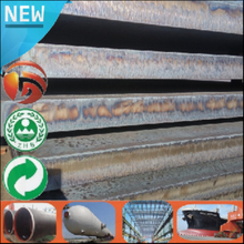 China Supplier sphc steel sheet plate steel prices