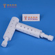 STCERA High Quality Pump Zirconia Ceramic Plunger