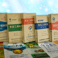 china laminated pp woven cement firewood packaging 25kg kraft paper bag
