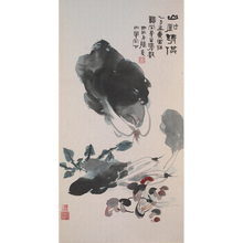Museum Quality Chinese Art Print of Picture of Vegetables and Mushrooms by Zhang Daqian Ink and Color on Paper