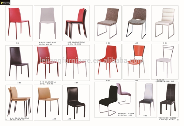 bulk buy from china fabric dining chair DC-1458