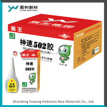 super glue/ instant adhesive main chemicals as cyanoacrylate adhesive fast curing for operation shoes and marble