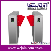 Pedestian Access Control Flap Barrier Gate With A Compact Electric And Mechanical Design Drive